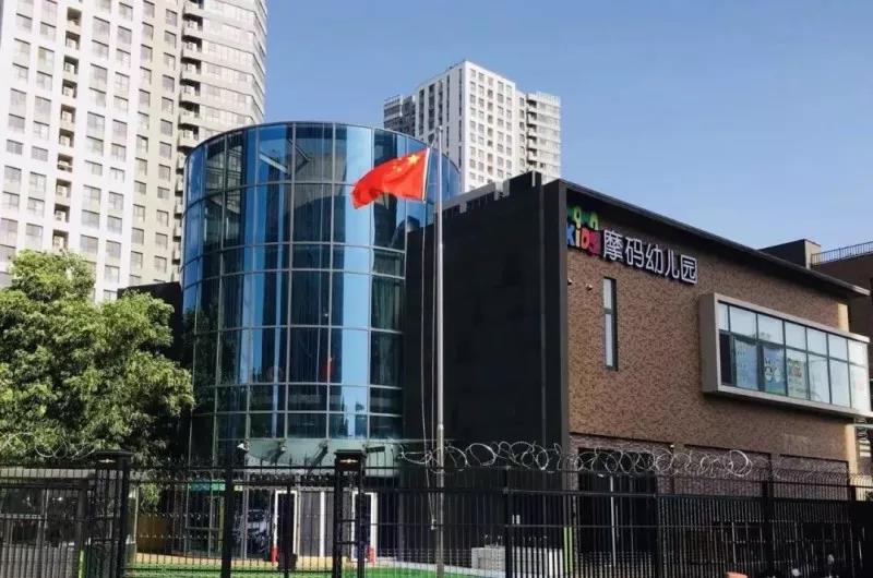 第一教育跻身2018中国房企教育地产品牌30强