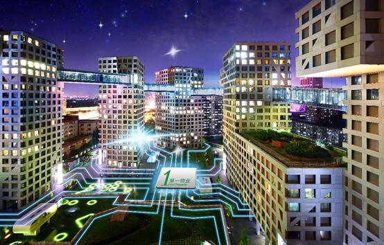 张鹏中国建设报专栏文章:从物业管理到社区服务价值链
