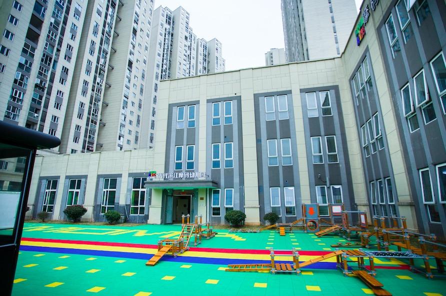 第一教育长沙当代滨江摩码幼儿园被评为市一级普惠园